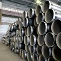 ППУ изоляция для эффективного утепления стальных труб